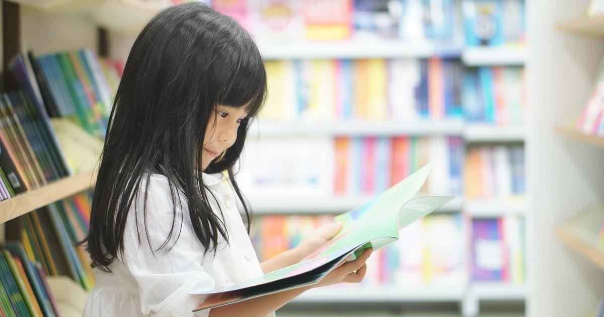 """図書館での""""3千冊の乱読""""から子どもが養う大事なもの4"""
