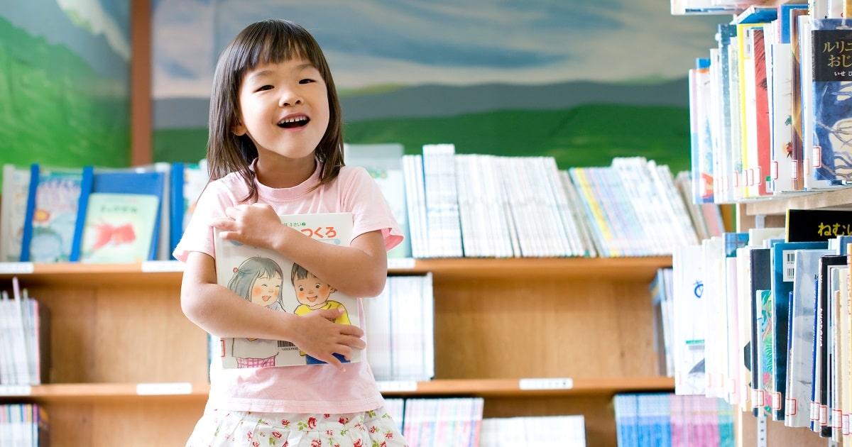 """図書館での""""3千冊の乱読""""から子どもが養う大事なもの2"""