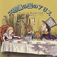 アメリカ発「オーディオブック」の魅力13