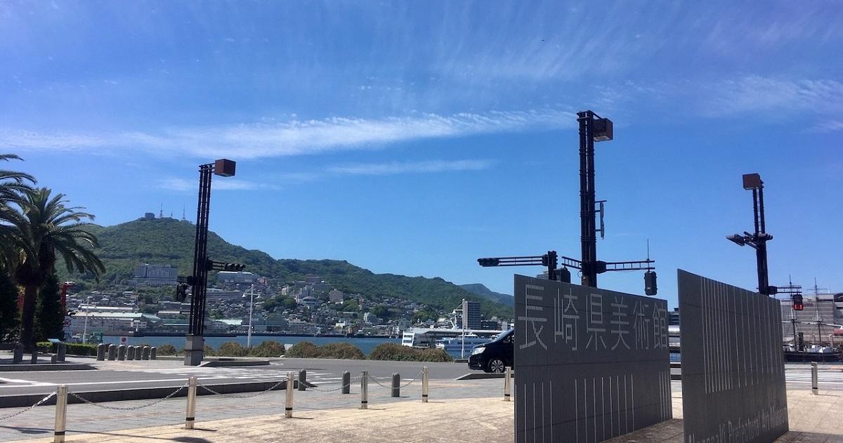 """""""呼吸する"""" 長崎県美術館2"""