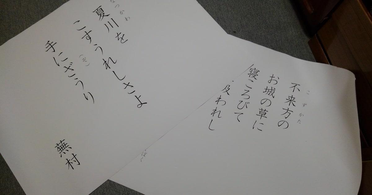 写真と俳句で「国語力」を高める5つのポイント9