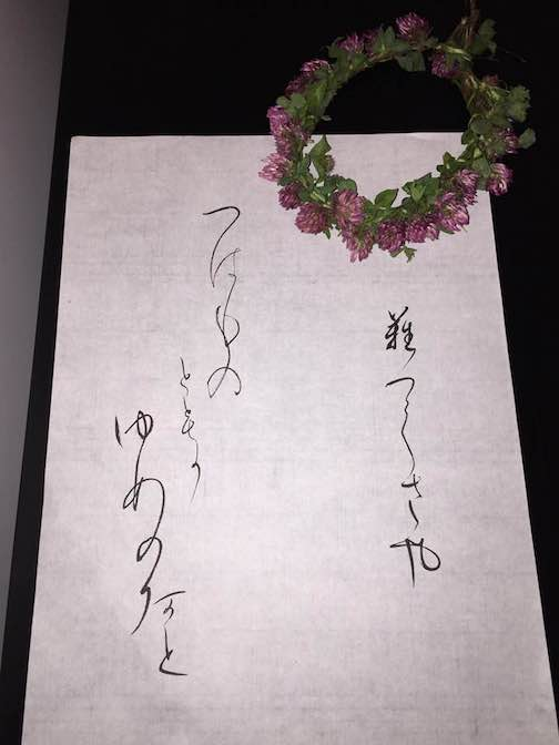写真と俳句で「国語力」を高める5つのポイント8