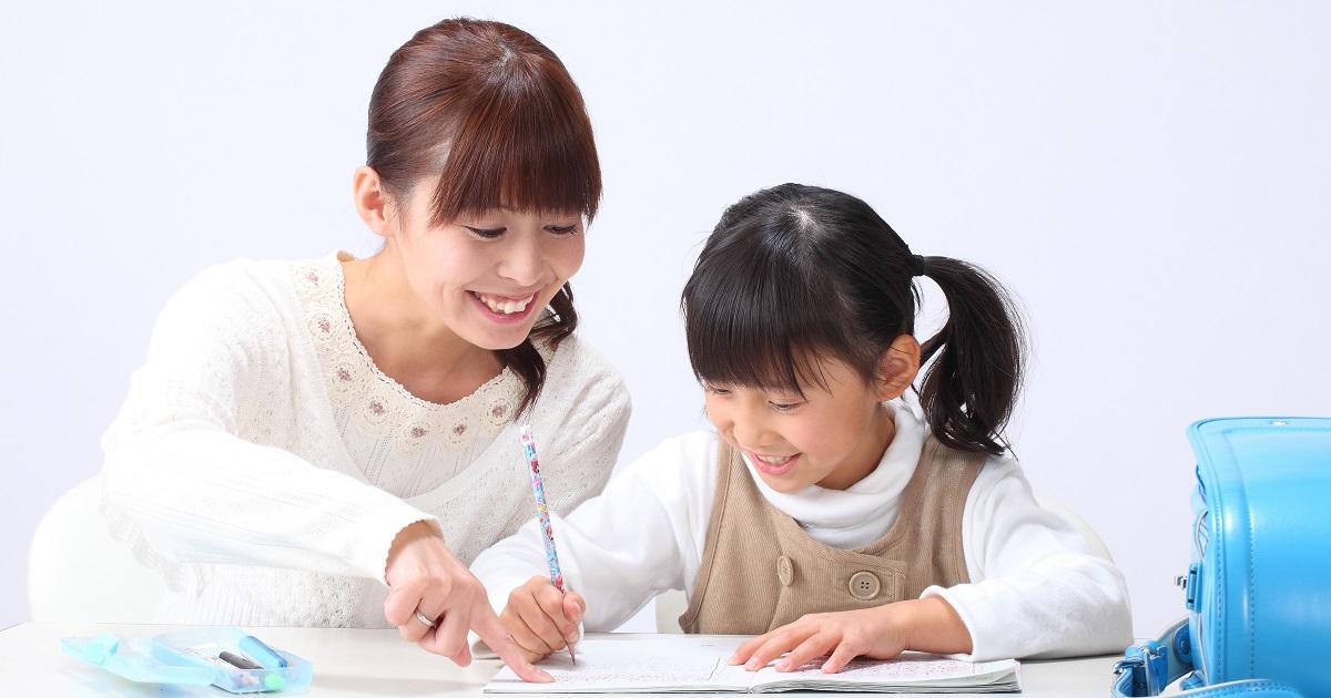"""子供の「勉強のやる気」を引き出す5つの方法。""""親子で勉強"""" が効果的!"""