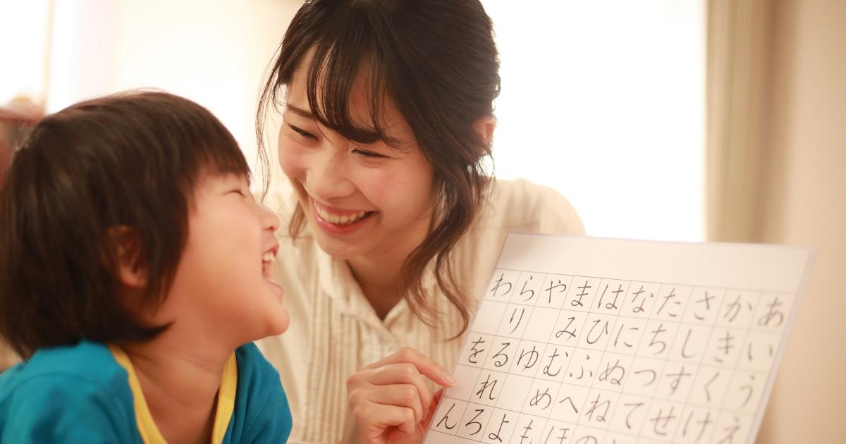 子供の勉強のやる気を引き出す方法05