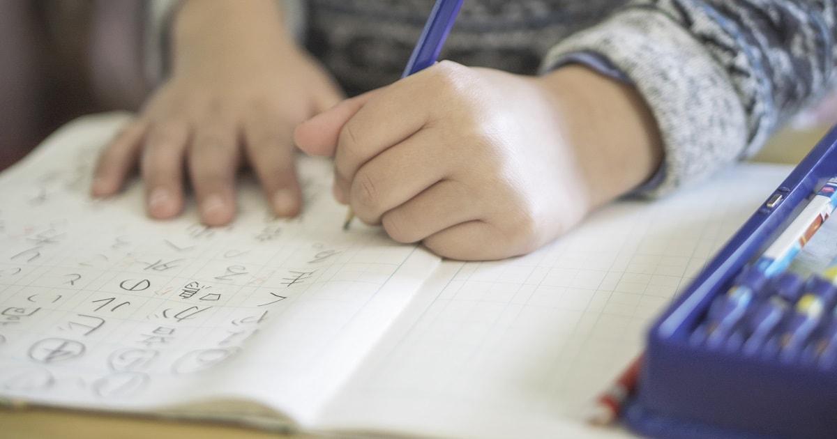 子どもにコツコツ勉強させる方法03