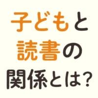 読書まとめEC