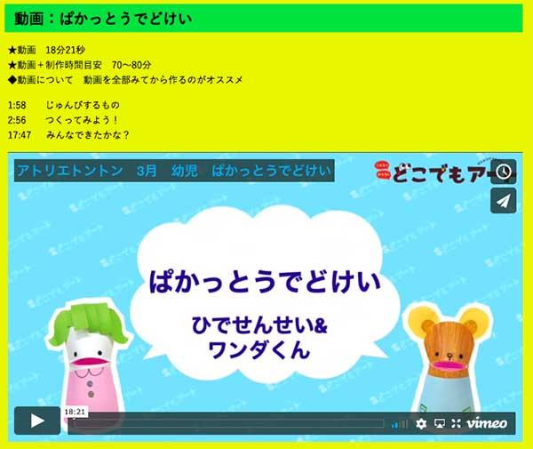 オンライン学習15