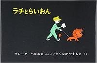 景山聖子さんインタビュー_絵本の読み聞かせのコツ05
