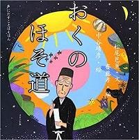 景山聖子さんインタビュー_絵本は国語力の向上に役立つ03