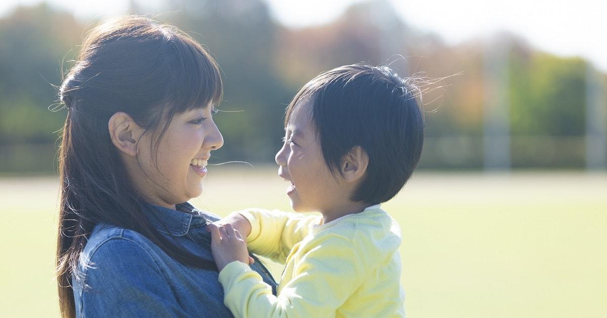 大事なのは我が子を無条件で信じる「信頼」。「信用」しかできないのはとても危険