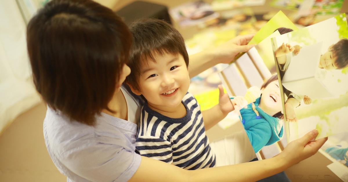 最高の笑顔を写真に残そう! 記念日をお祝いされた子の「自己肯定感」はなぜ上がるのか