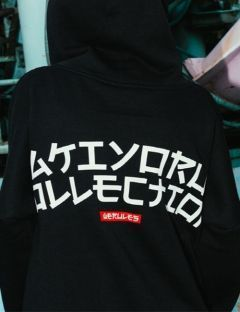 [AKIYORU] AKIYORU COLLECTION HOOD [BLACK]