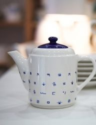 [SOROSI] Hangeul pattern teapot (blue top)
