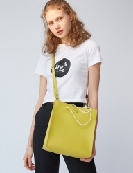 [bpb] Smile Shopping Bag_Yellowish Green