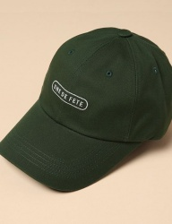 [uniere] Fete Cotton Cap (green)