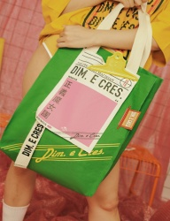 [DIM.E CRES.] CLIP ECO BAG_GREEN