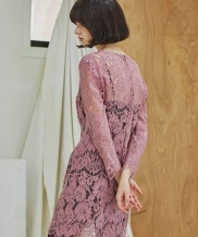 [Sorry, Too Much Love] Formal Lace Dress