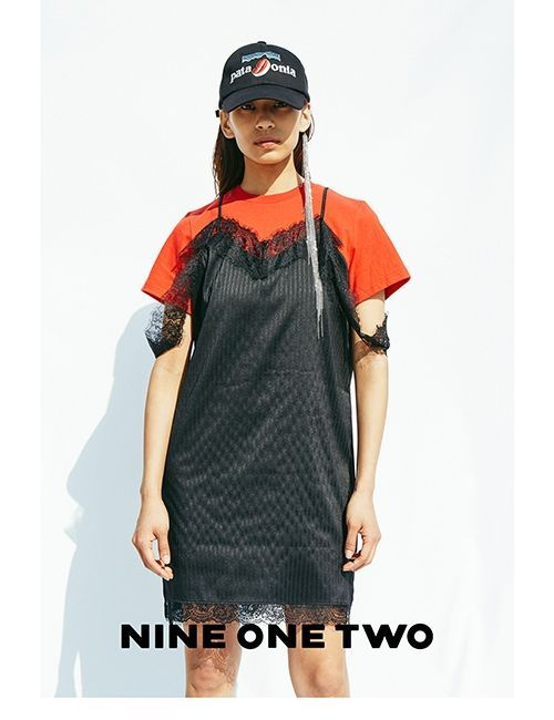 [NINEONETWO] Lace Detailed One-Piece