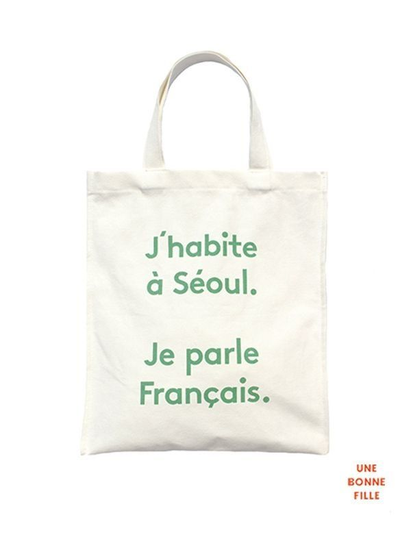[UNE BONNE FILLE] 『I live in Seoul, I speak French 』ロゴプリント入りトートバック