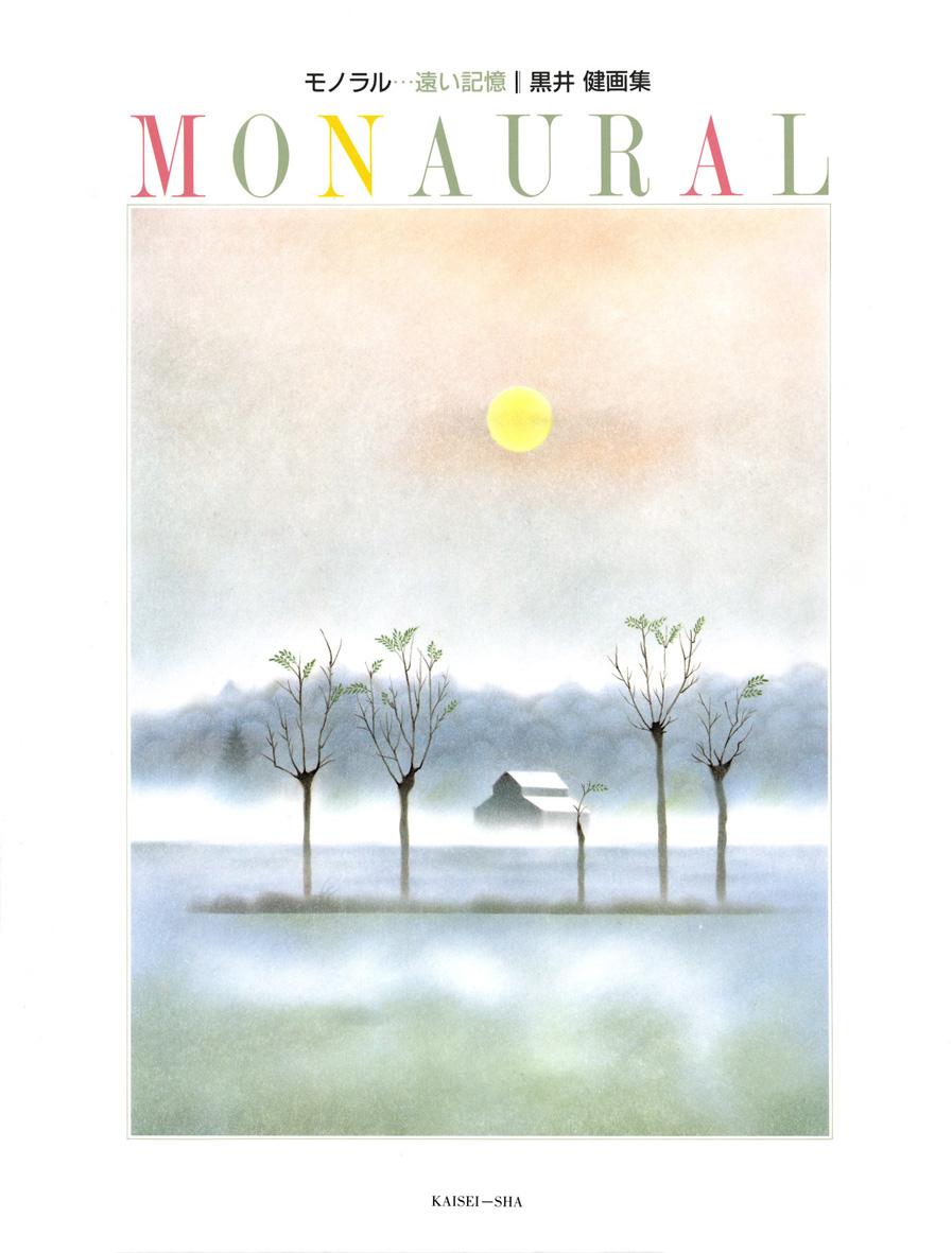 MONAURAL