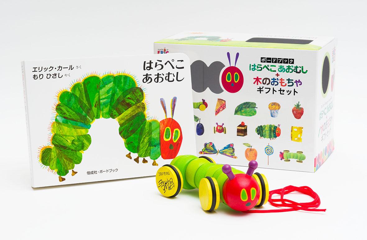 はらぺこあおむし+木のおもちゃギフトセット