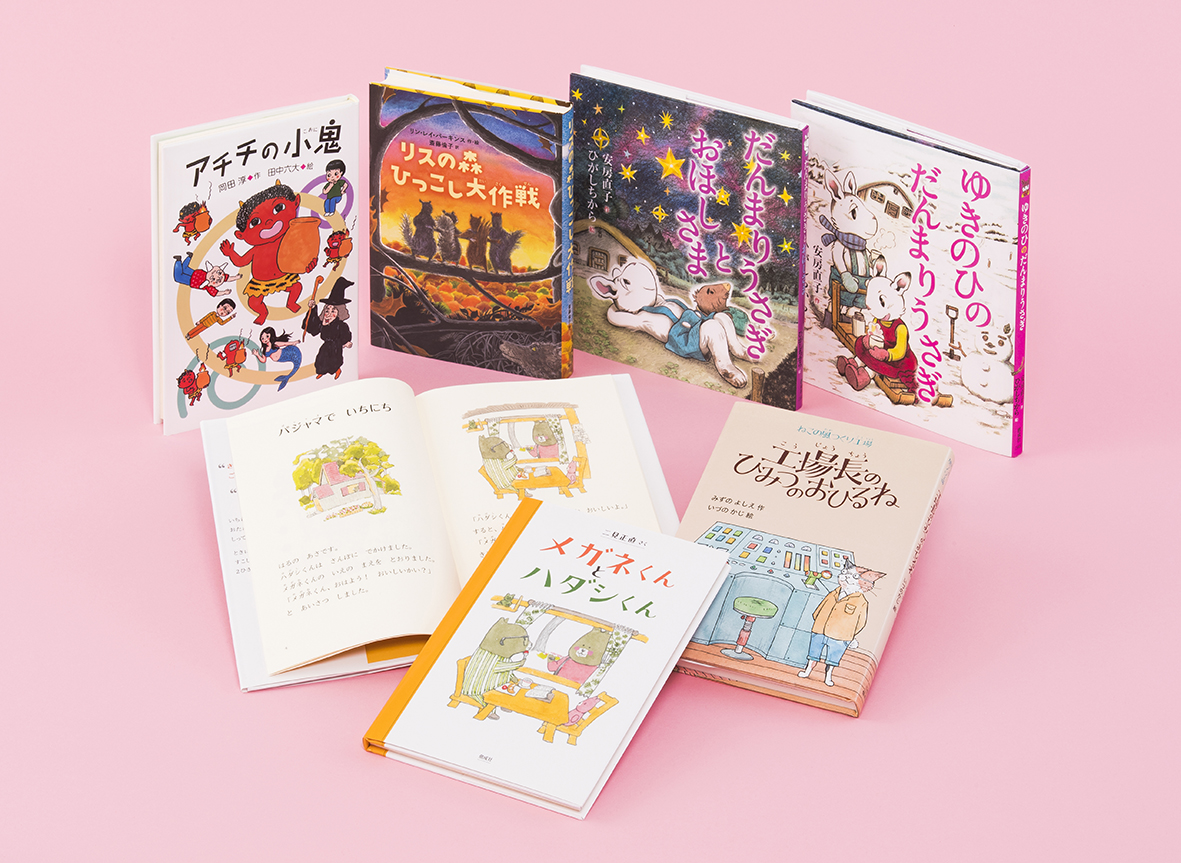 2019偕成社の新刊読み物 中学年セット(全6巻)