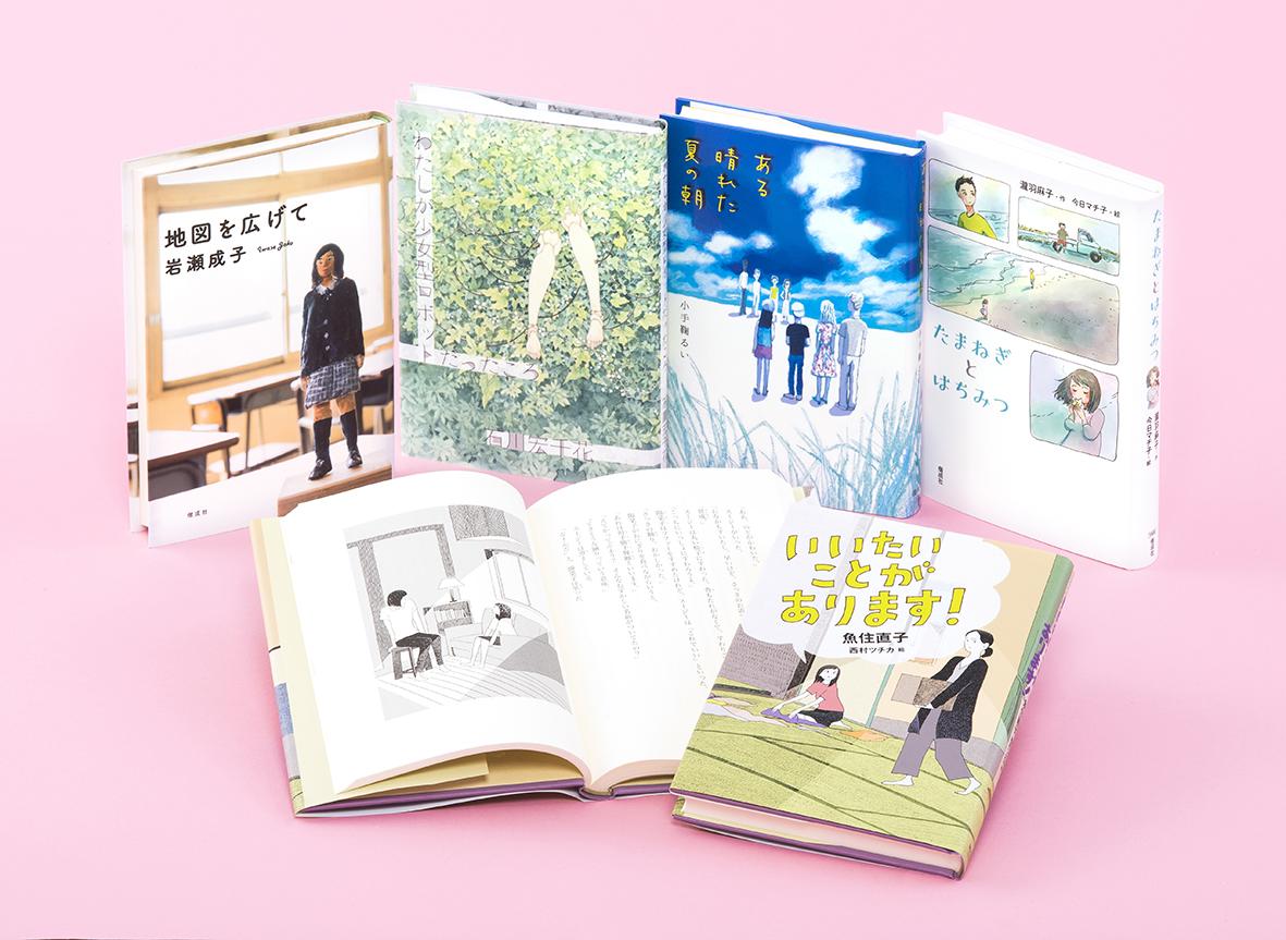 2019偕成社の新刊読み物 中学生セット(全5巻)