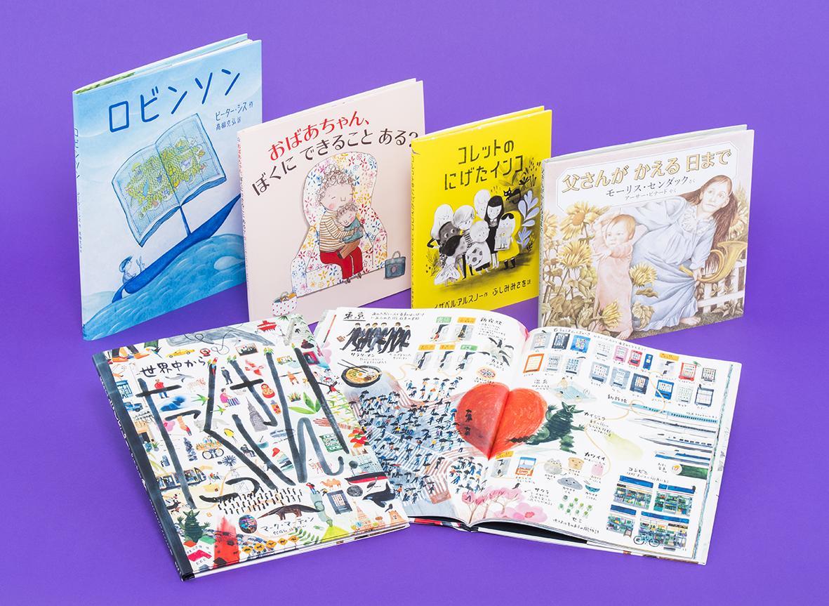 偕成社の海外新刊絵本セット 2020(全5巻)