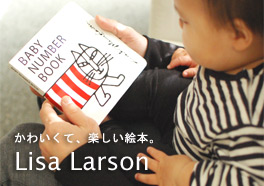 Lisa Larson/リサ・ラーソン/絵本の画像