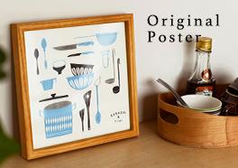 「北欧、暮らしの道具店」オリジナルポスターの画像