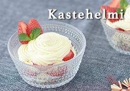 Kastehelmi/カステヘルミ