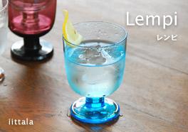 iittala/イッタラ/Lempi/レンピ