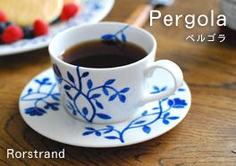 ロールストランド/Pergola/ペルゴラの画像