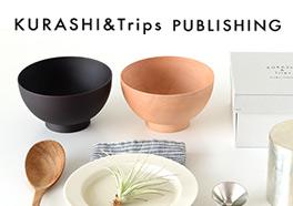 KURASHI&Trips PUBLISHING オリジナル/お椀の画像
