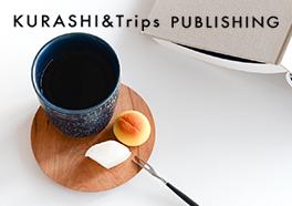 KURASHI&Trips PUBLISHING/オリジナルコースターの画像