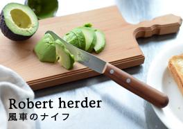 Robert Herder/ロベルト・ヘアダーの画像