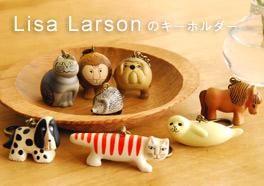 Lisa Larson/ リサ・ラーソン/キーホルダーの画像