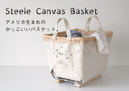 Steele Canvas Basketの画像