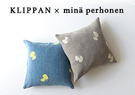 クリッパン×mina perhonen/CHOUCHO/クッションカバーの画像