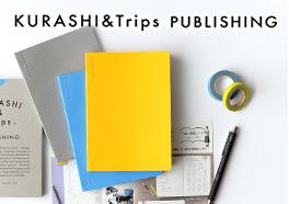 KURASHI&Trips PUBLISHING/オリジナルノートの画像