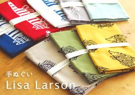 Lisa Larson/リサ・ラーソン/手ぬぐいの画像