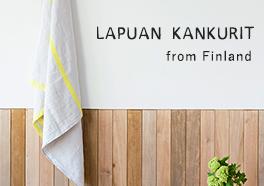 LAPUAN KANKURIT/ファブリックの画像