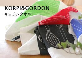 KORPI&GORDON/キッチンタオルの画像