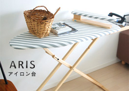 ARIS/アリスの画像