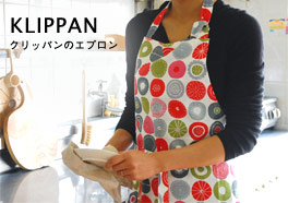 KLIPPAN/クリッパン/エプロンの画像