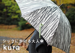 kura/傘の画像