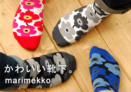 marimekko/マリメッコ/靴下の画像