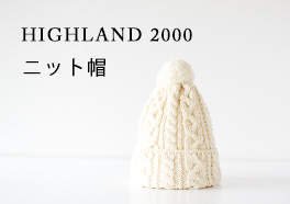 ハイランド2000/ニット帽の画像