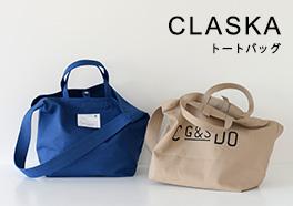 CLASKA/トートバッグの画像