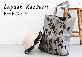 LAPUAN KANKURIT / トートバッグの画像